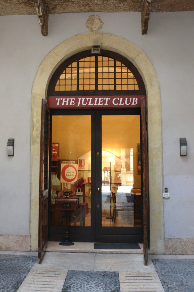 juliet club