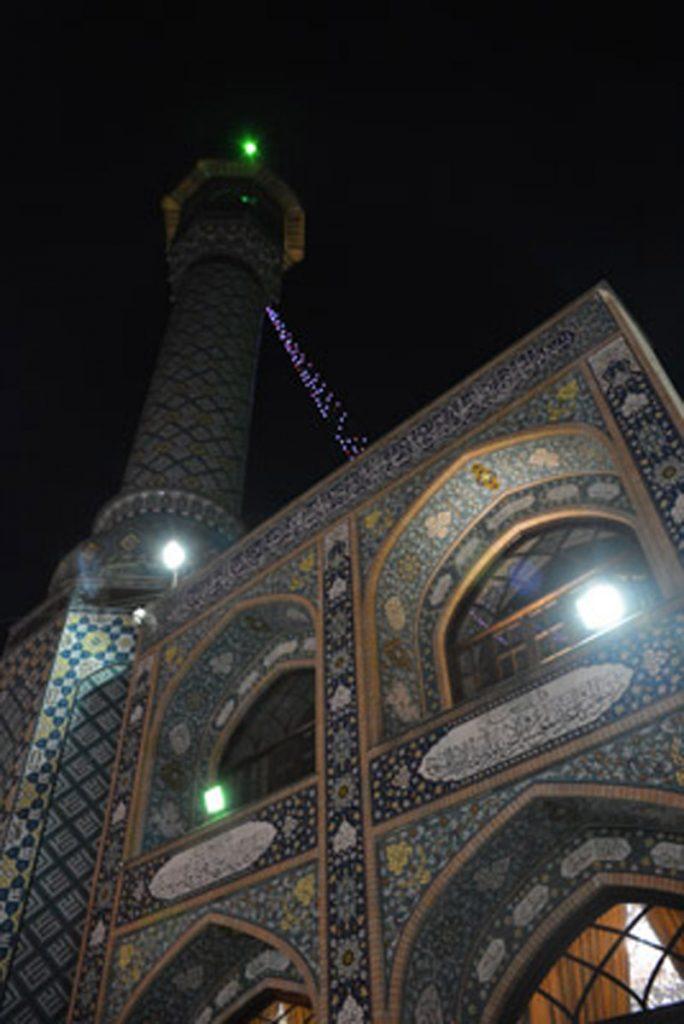 holy shrine tehran